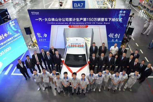 建厂不到6年,就量产150万辆车!一汽-大众的华南智能工厂强在哪
