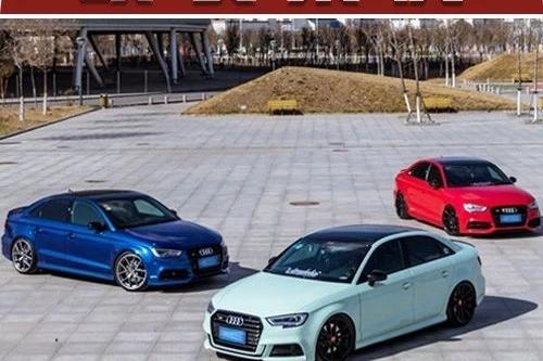天津车友丨三辆奥迪里只有一辆S3,你们猜猜哪辆才是真的?