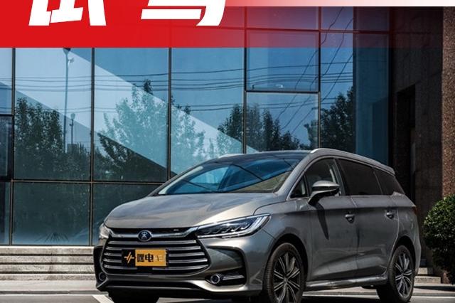 二胎家庭的第一选择?中国这台7座车颜值高、空间大、省油!