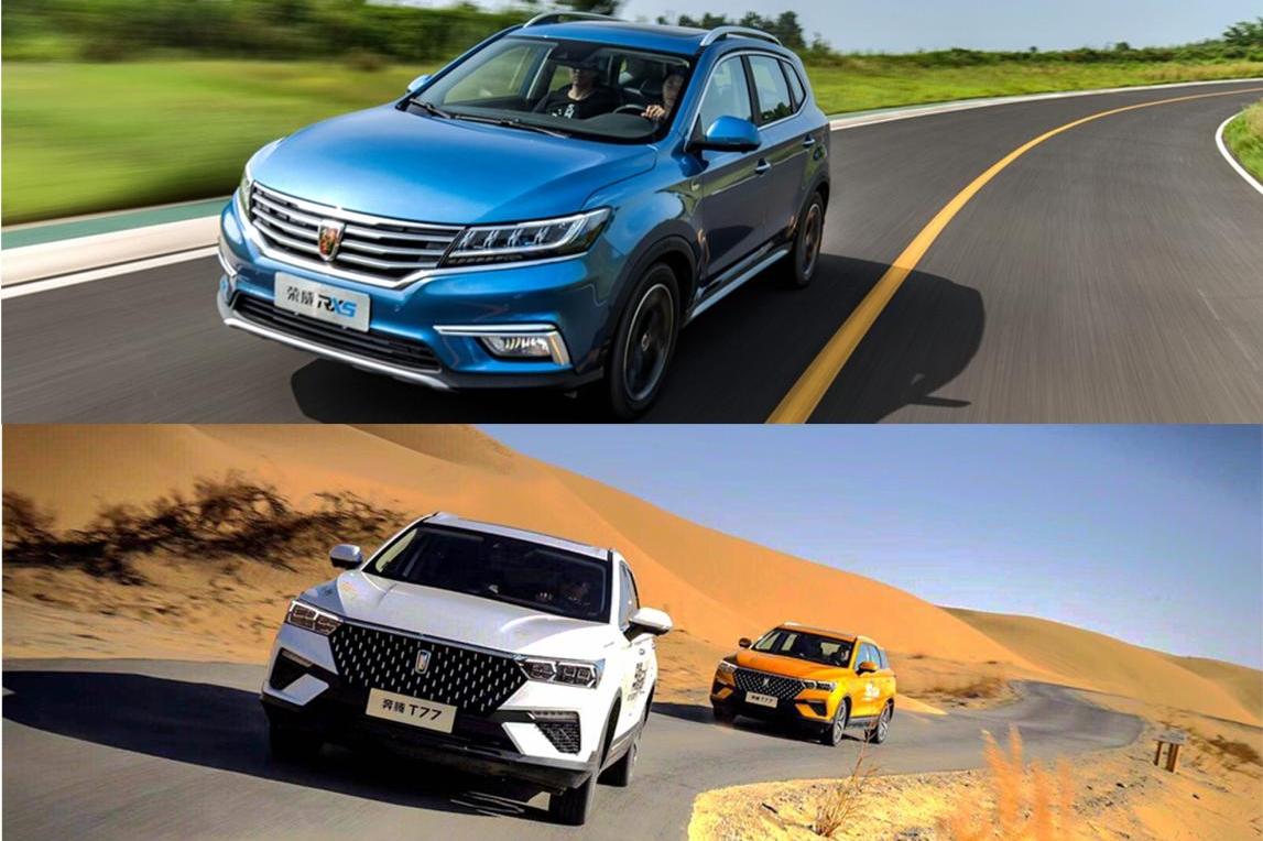 预算10万买自主智能SUV?奔腾T77和荣威RX5这么选就对了!