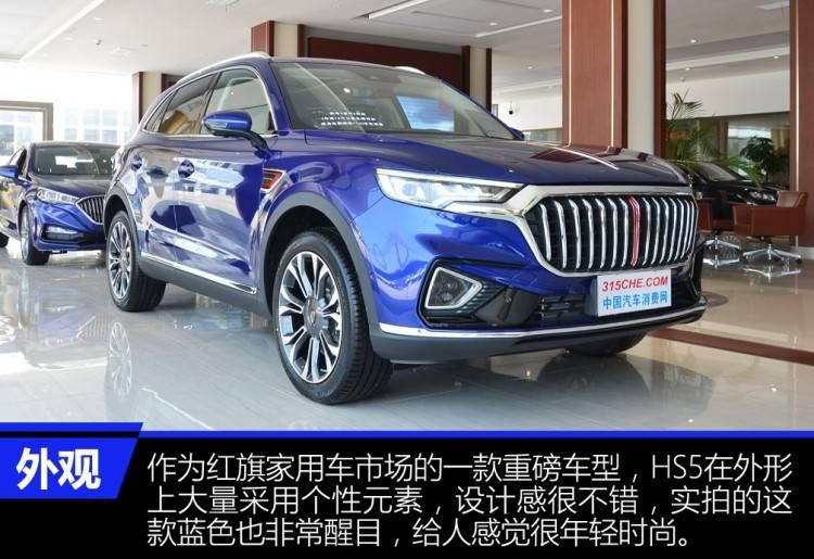 红旗首款SUV来了,预售20-27万,网友:给我一个不买途观L的理由?