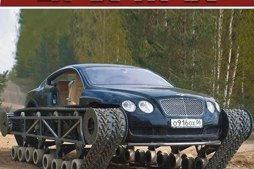 将一台宾利欧陆GT自制成坦克,战斗民族的改装总是那么硬核!