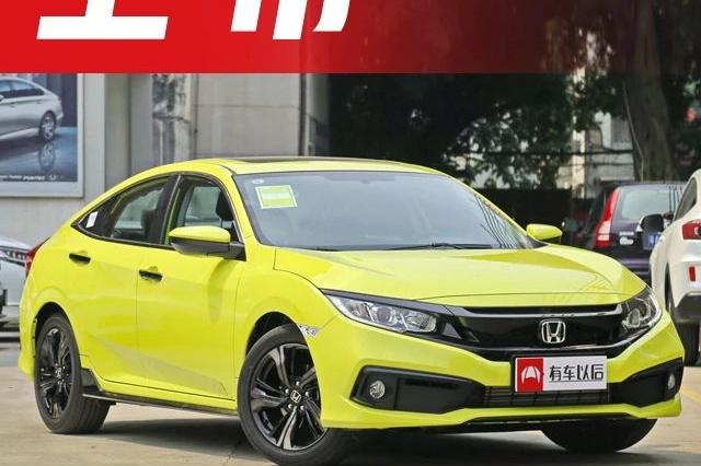 11.99万起,本田最火运动家轿新款上市,新增2款车型!