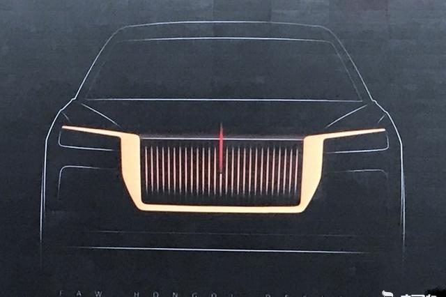 全新设计+最新动力 下一代红旗H7或明年量产