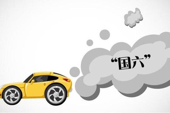 从内部促销到买一赠一,国六排放即将实施对车企的影响有多大?