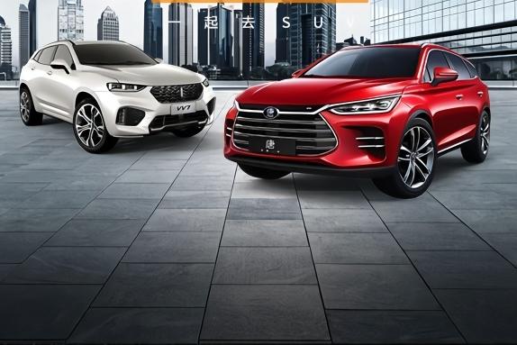 公认中国最漂亮的6款SUV,第一台就让人无法拒绝!