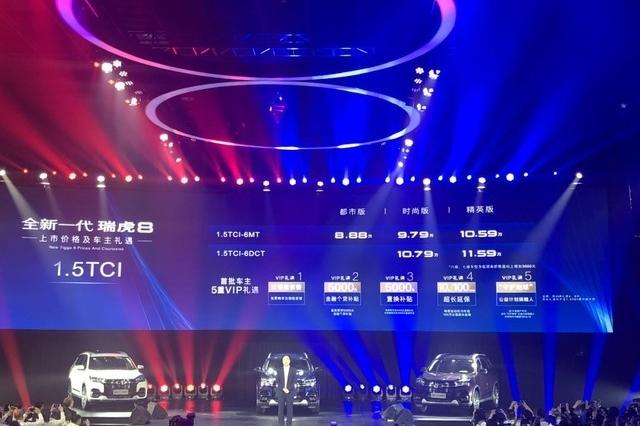 奇瑞旗舰SUV香不香?新款瑞虎8售8.88万起