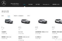 """加价""""硬汉""""改款了 新款奔驰G级售158.80-245.80万元"""