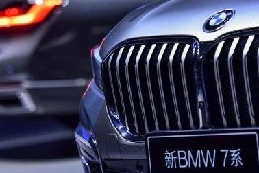 【e汽车】大时代的洞察者 新宝马7系重新定义大型豪华车