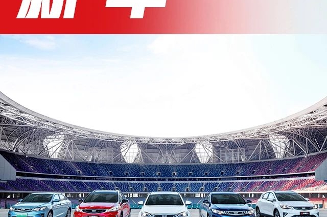 销量第一的中国品牌一口气亮相了3款新车,预计又要大卖!