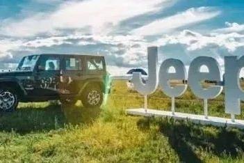 堂哥视点 | 情怀未落地,销量先暴跌,每个人心中还有那辆Jeep?