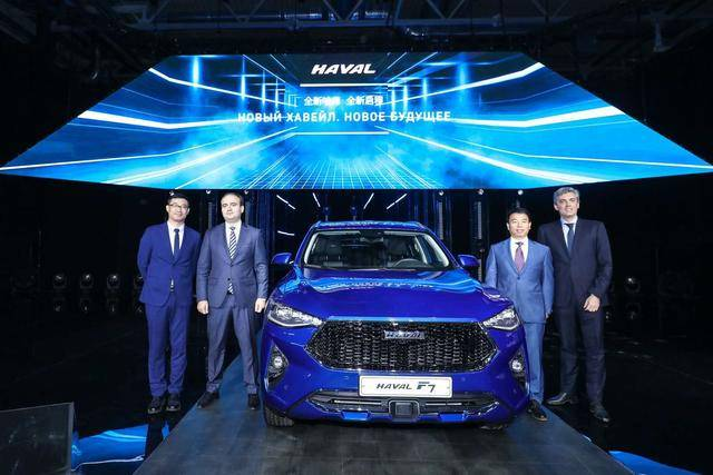 俄罗斯图拉工厂竣工投产,为何首款下线新车选择哈弗F7?