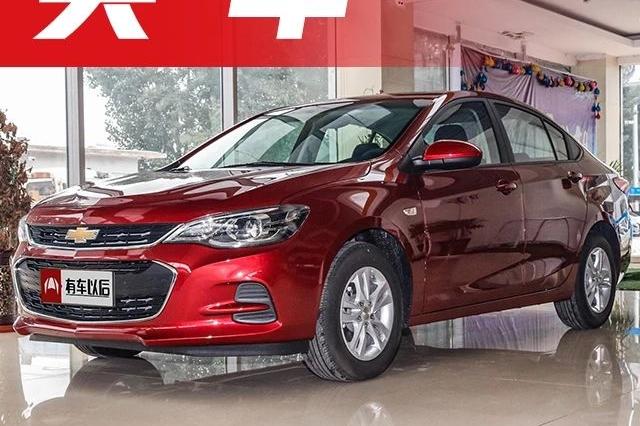便宜又实用的合资轿车,中国特供,自动挡高配不到10万!
