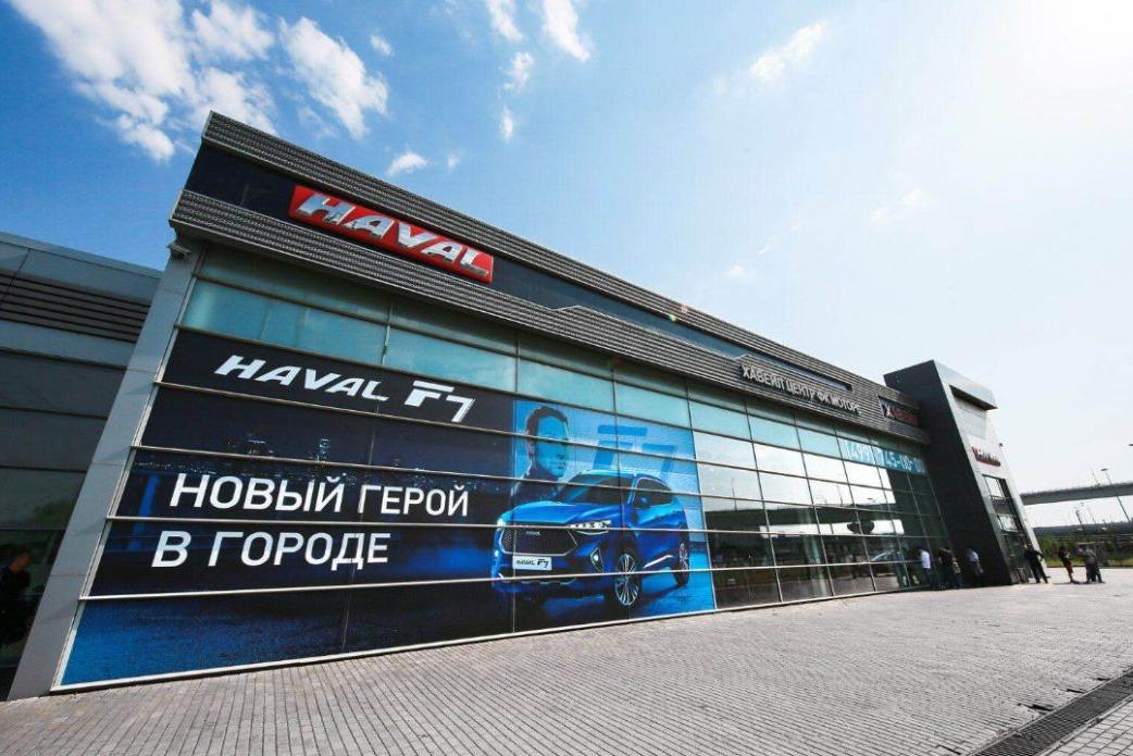 不去俄罗斯哈弗4S店,不知道在中国买哈弗多划算!