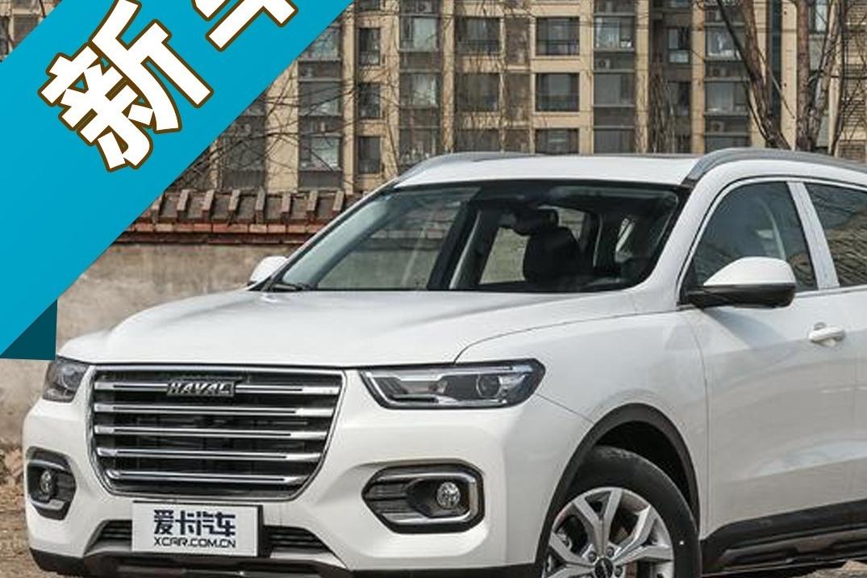 9.8万起售,电子挡把加持,哈弗H6/H6 Coupe喜迎国六版本