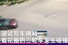 女司机试驾奥迪Q5酿惨剧 疑4S店叫停女司机试驾服务