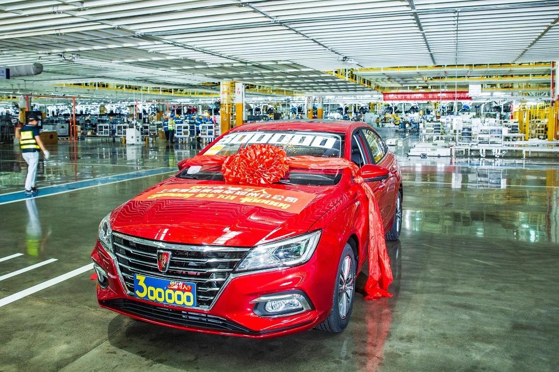 品质决定高度,上汽数字化超级工厂加持,助力荣威i5成就家轿经典