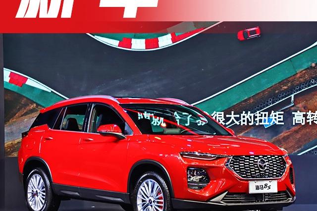 预售8.6万起、7.8秒破百!又一国产旗舰SUV即将上市!