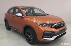 合资品牌小型SUV新选择 新款XR-V有望7月1日上市