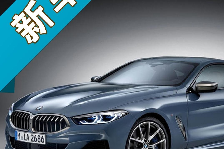动力超AMG GT,破百只需3.7s!宝马8系是你的菜吗?