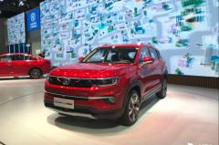 中国品牌小型SUV新选择 长安CS35 PLUS新车型或7月上市
