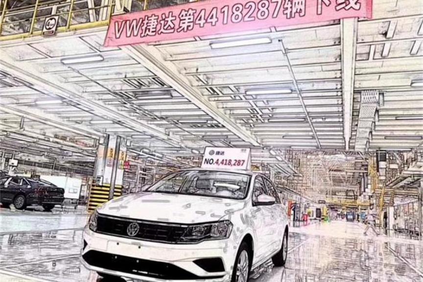 适应新品牌战略,一汽大众捷达轿车正式停产,或以新捷达品牌现身