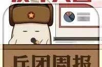 """远景家族齐升级 / Polo Plus登场 / 悍马触""""电""""复活 / 皮卡再解禁"""