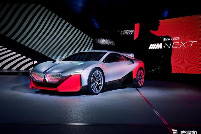 宝马集团#NEXTGen未来峰会 BMW VISION M NEXT概念车亮相