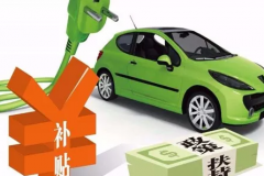 各家新能源车企表态6月26日起卖车涨价 消费者会接受吗?