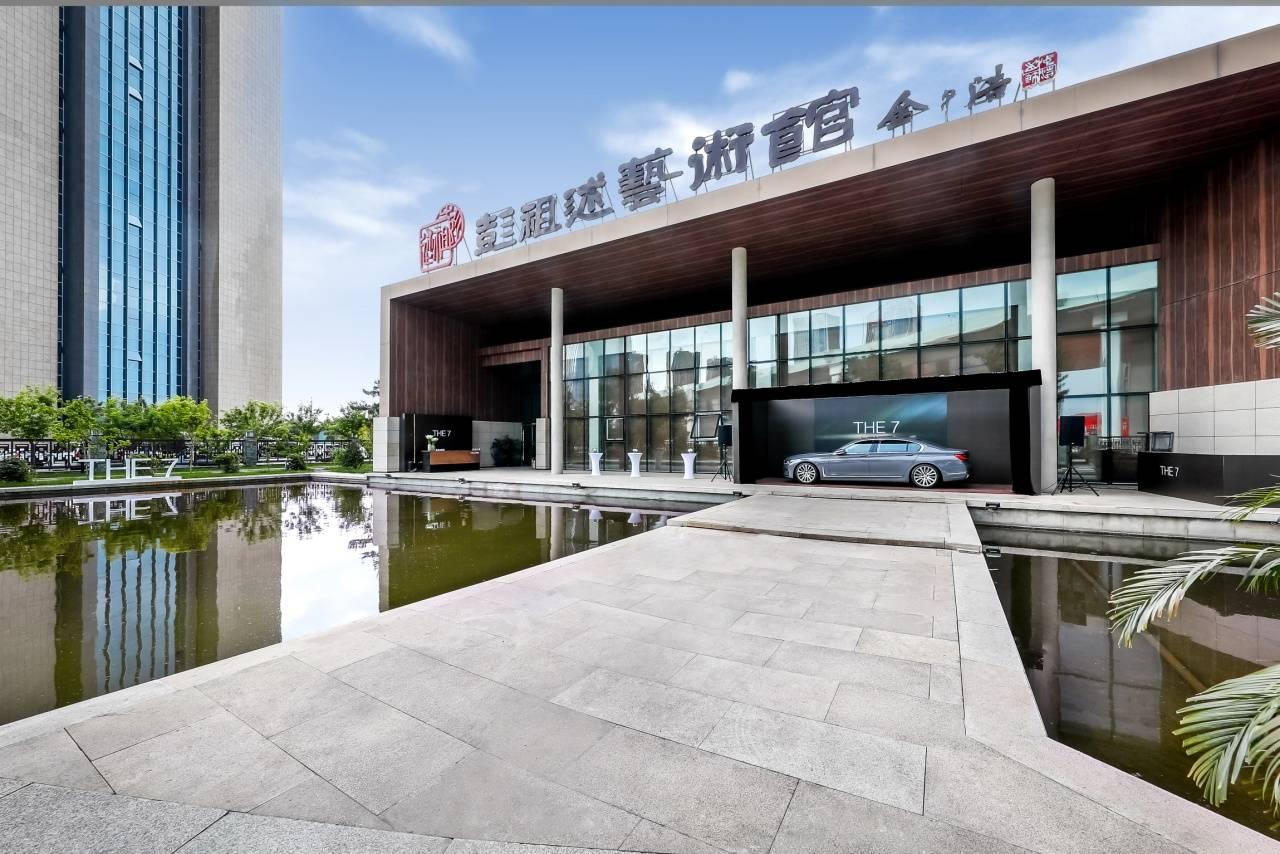 完美座驾 新BMW 7系诠释动静皆美的豪华新境