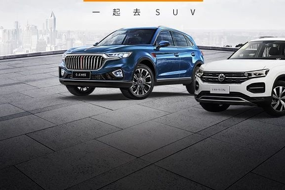 """中国""""最牛""""SUV挑战德系""""神车"""",20多万到底谁更NB?"""