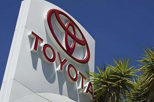 丰田你很熟悉,但是丰田集团你熟悉吗?丰田集团有多少个品牌?