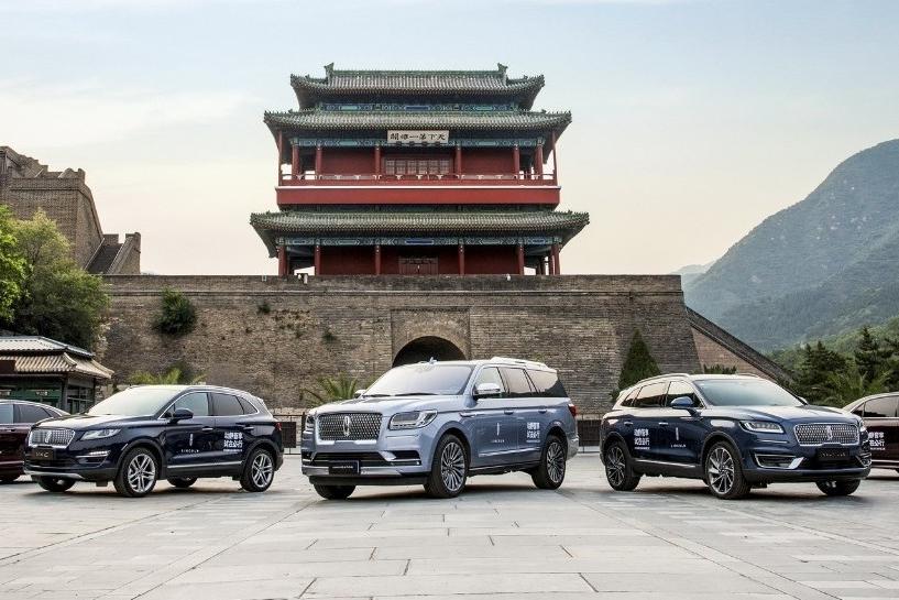"""林肯的""""中国战略"""":以本土文化和用户体验为核心 加速品牌落地丨汽车预言家"""