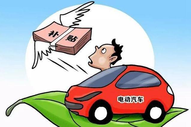 路咖评:电动车补贴退坡后 长安汽车的做法应该是标准答案