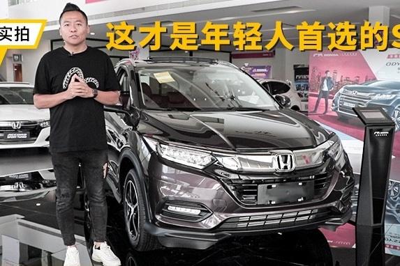 广本缤智到店实拍!搭1.5T+CVT,这才是年轻人首选的SUV