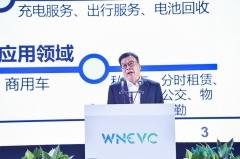 陈志鑫:中国新能源汽车三个优势需要倍加珍惜