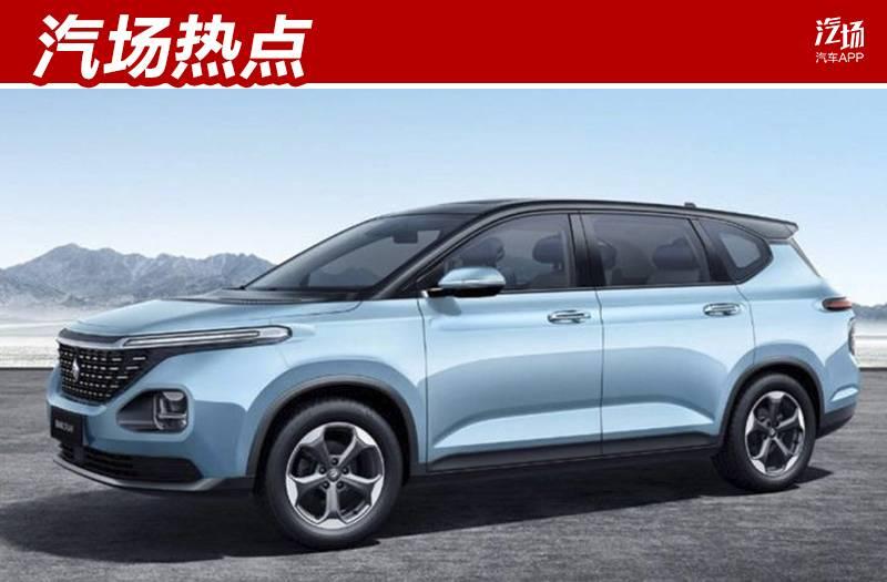 宝骏CN202M官图发布,神车专业户从没让人失望过