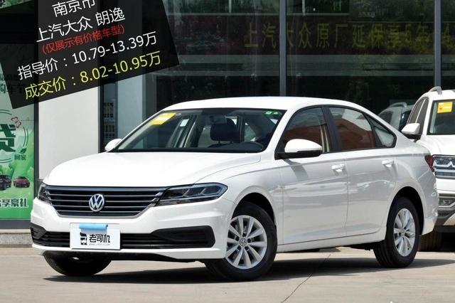 【南京市篇】最高优惠3万 上汽大众朗逸 2017款平均优惠7.82折
