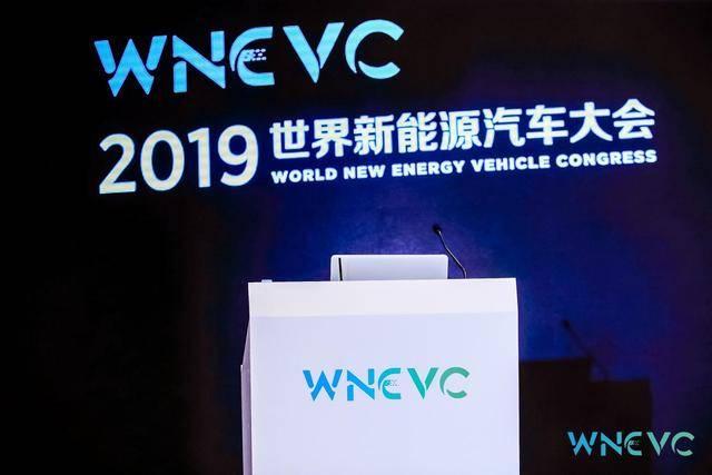 """首届新能源汽车大会圆满举行,长安新能源高调秀""""成绩单"""""""