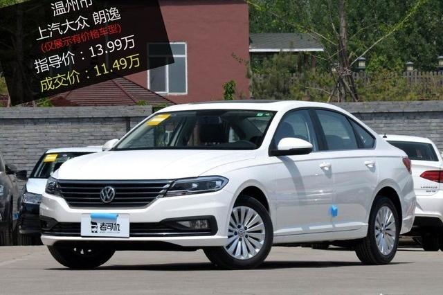 【温州市篇】优惠2.5万 上汽大众朗逸 2018款平均优惠8.21折