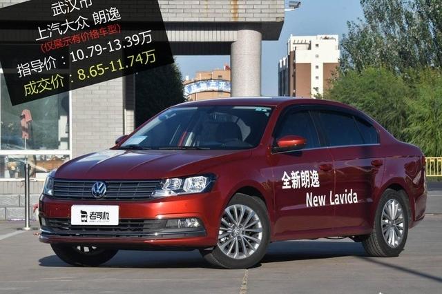 【武汉市篇】最高优惠2.26万 上汽大众朗逸 2017款平均优惠8.45折