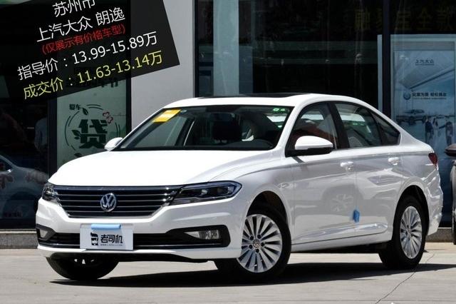 【苏州市篇】最高优惠2.75万 上汽大众朗逸 2019款平均优惠8.25折