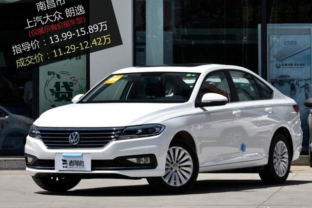 【南昌市篇】最高优惠3.47万 上汽大众朗逸 2019款平均优惠7.96折
