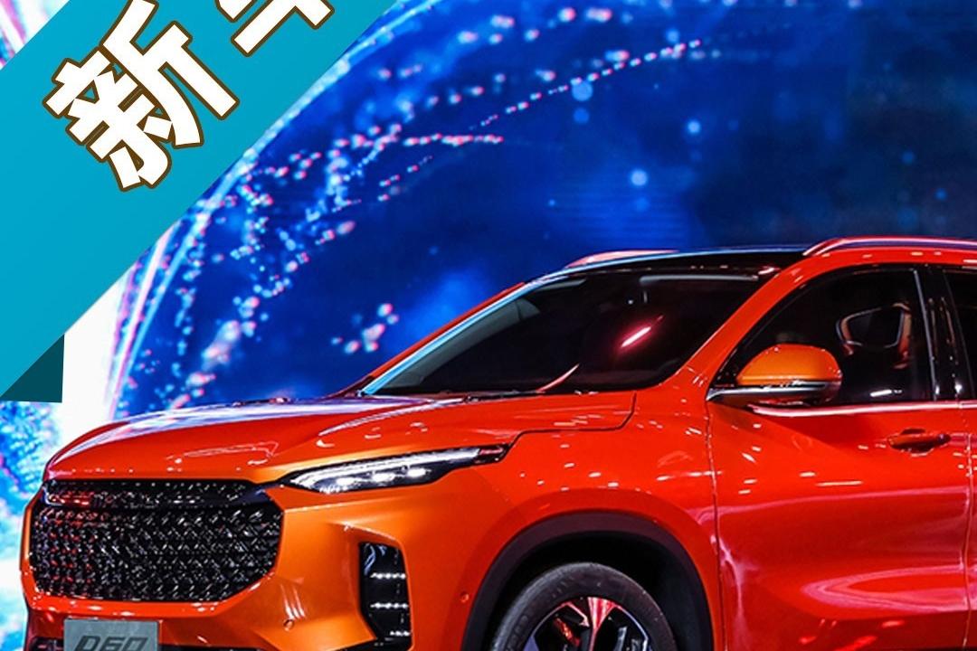 """采用""""智聚八方""""设计语言,上汽大通第二款SUV车型即将上市!"""