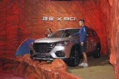 捷途X90国六车型正式上市 售9.89-12.99万元
