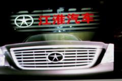 江淮汽车回应1.7亿天价罚单:认可处罚结果 努力平息影响