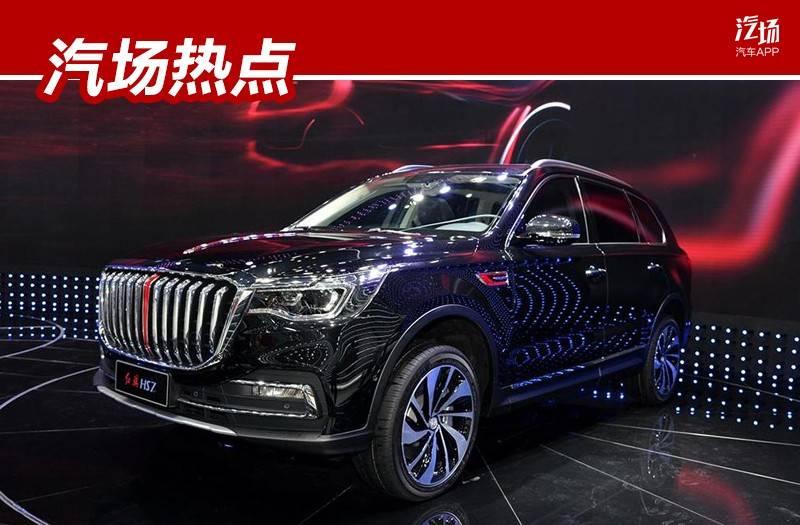 定了!红旗HS7将在7月12日上市,中国人自己的豪华C级SUV来了