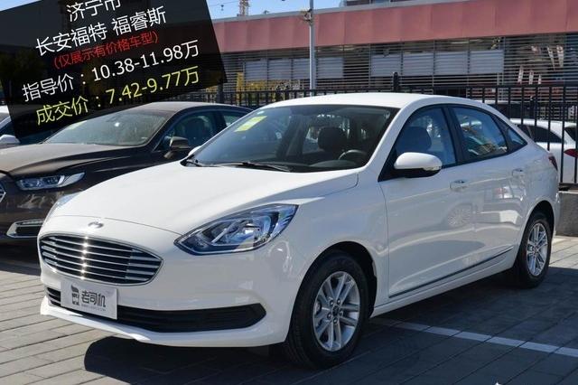 【济宁市篇】优惠2.96万 长安福特福睿斯平均优惠7.15折