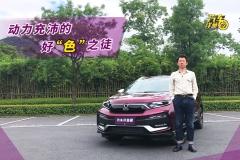 本田爆款SUV要有爆发力!XR-V换装思域1.5T发动机!