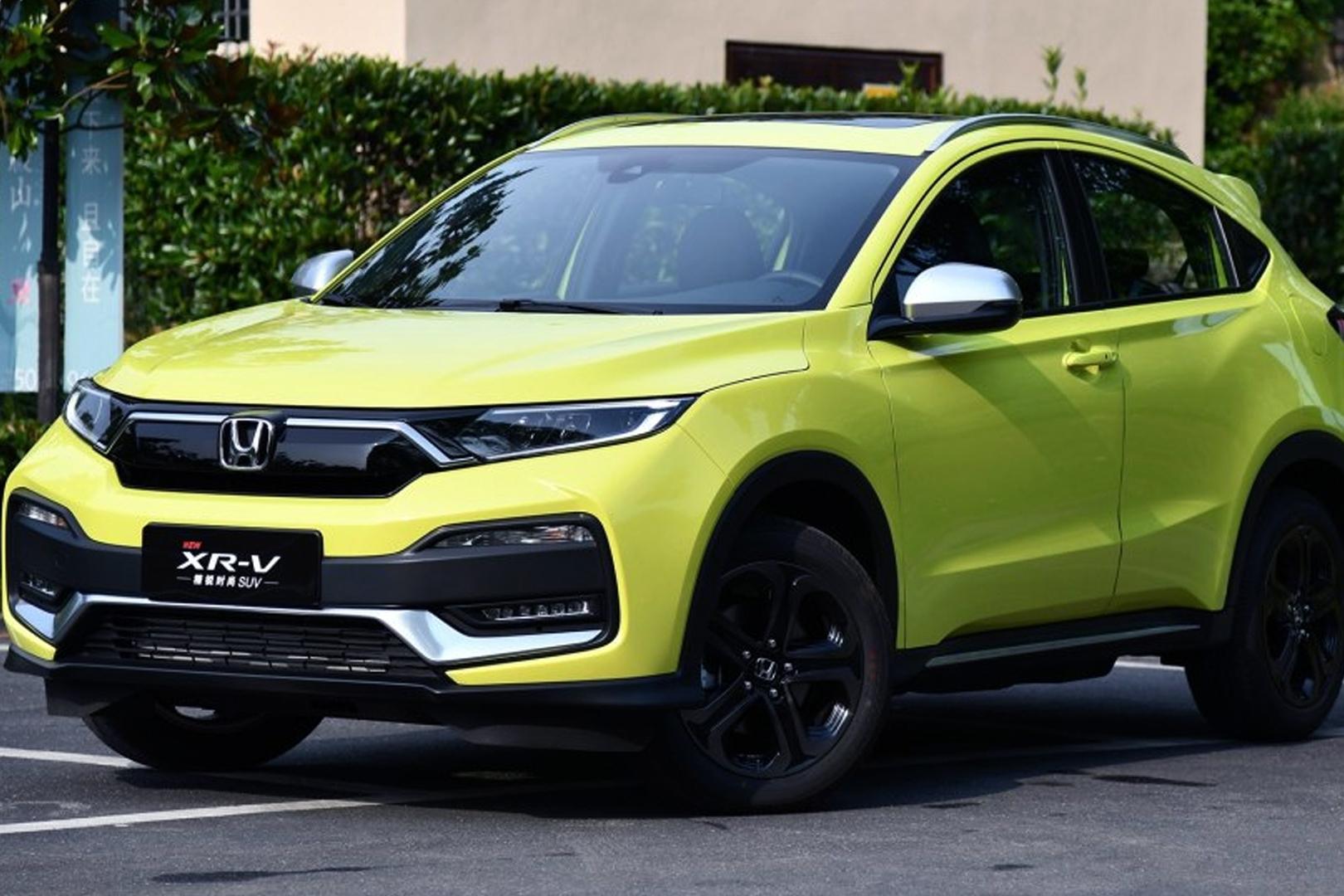 换装1.5T发动机!售12.79万起,东风本田新款XR-V正式上市